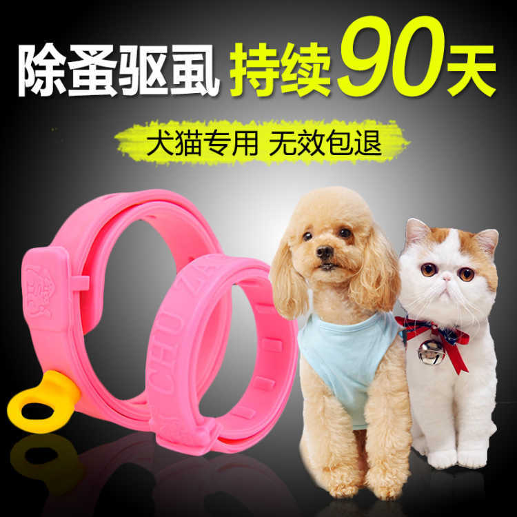 Dog Cat In Vitro Insecticide Circle Flea Neck Ring Pet Insecticide To Flea Except Lice Kill Tick Dog Collar Cat Collar