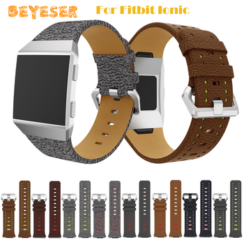 Leather Strap Watch Band For Fitbit Ionic Watches Straps Steel Buckle Men Women bracelet Watchband For Fitbit Ionic Wristbands for fitbit ionic sport watches straps silicone strap watch band bracelet replacement for fitbit ionic smart watch wristband belt