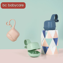 BC Babycare Portable Baby Pacifier Box Dustproof Cute Shark-Shaped Pacifier Snack Travel Storage Box Safe PP Nipple Holder Case
