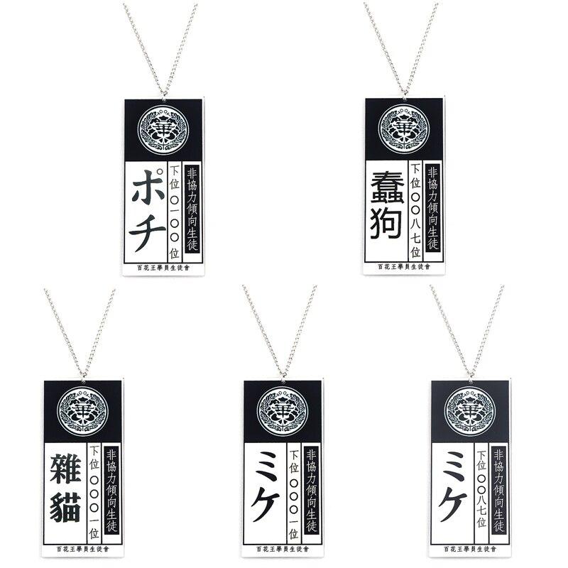 Ожерелье Аниме Kakegurui для косплея, акриловое колье с подвеской в виде карточки для удостоверения личности джабами юмэко