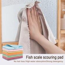 1/3 pçs toalha de cozinha pano de limpeza para o chão do carro janela vidro trapos tigela prato cerâmica telha limpar espanador casa ferramenta de limpeza