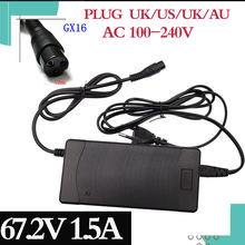 1 шт Самая низкая цена 672 в 15a зарядное устройство 60 адаптер