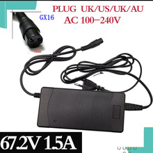 1PC lowest price 67.2V 1.5A charger 60V 1.5A power adapter for 60V16S lithium lithium ion electric bicycle electric bicycle