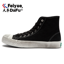 DafuFeiyue Casual Vulcanized Shoes 04-A High Canvas