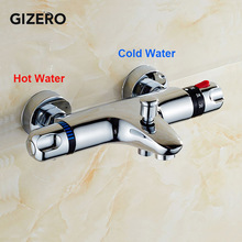 Gizero G1/2' Thermostatic Shower Faucet Bathroom Chrome Thermostat Shower Mixing Valve Temperature Control Water Faucet ZR955
