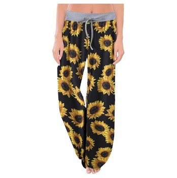 Sunflower Print Wide Leg Pants Women Patchwork Comfy Stretch Drawstring Lounge Loose Pantalones Mujer