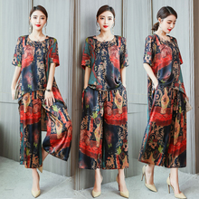 Summer 2020 New Fashion Two Piece Set Top and Wide-leg Pants