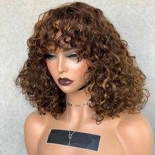 Luvin-pelucas de cabello humano brasileño para mujeres negras, cabello rizado con flequillo, onda profunda, hecha a máquina, sin encaje, Color marrón