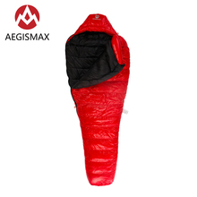 AEGISMAX C700 Outdoor Camping Winter Thick Warm Mummy 650FP White Duck Down Sleeping Bag