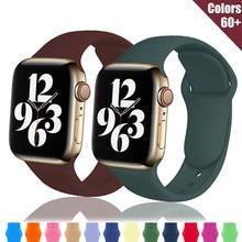 Pulseira de silicone macio para apple watch band 5 4 series 6 se 40mm 44mm cinta para relógios inteligentes pulseira acessórios 3/2 38mm 42mm