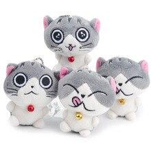 7 см новые милые плюшевые игрушки Детский брелок подвеска мягкая плюшевая кошка кукла кошка плюшевая мягкая игрушка кукла подарок плюшевая игрушка K0053