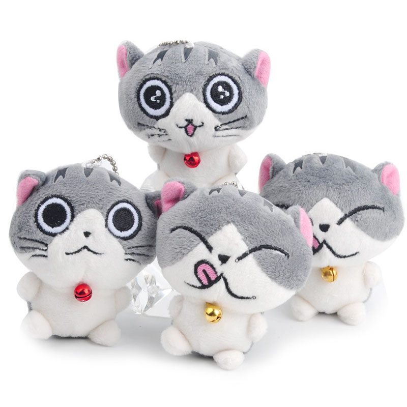 7cm New Cute Plush Toys Kid's Keychain Pendant Soft Plush Cat Doll  Cat Plush Stuffed Toy Doll Gift Plush Toy K0053