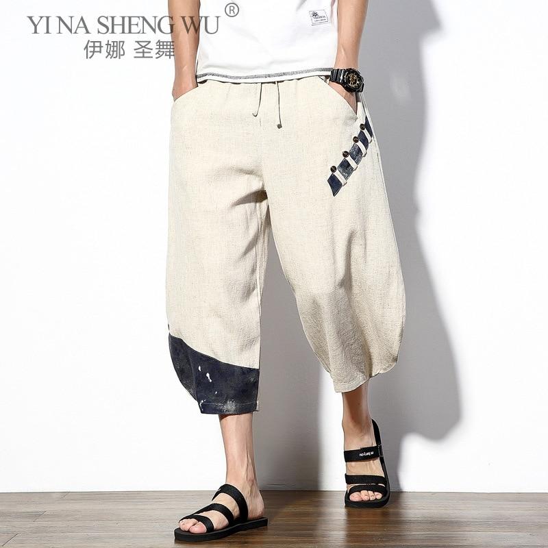Japanese Fashion Kimono Casual Loose Print Pants Asian Costumes Casual Long Pants Kimono Yukata Men Harem Pants Cropped Trousers