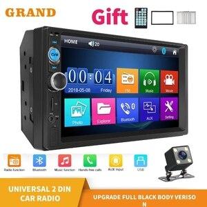 Universal 2 Din Car Radios 7