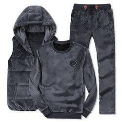 Мужской спортивный костюм, черный бархатный комплект из 3 предметов для фитнеса, жилет с капюшоном + брюки + толстовка, зима 2019