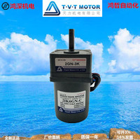 220v6w Tianli Motor TVT Constant Speed Gear Reduction Mada 2ik6gn c + 2GN Gear Box Mask Organ Equipped
