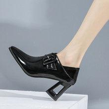 Туфли лодочки женские кожаные высокий каблук модная классическая