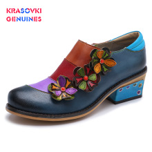 Krasovki Genuines Casual Vintage Ethnic Leather Fashion Stitching Shoes Handmade Brock Single Autumn