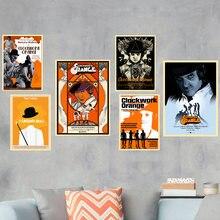 Заводной оранжевый классический художественный постер с принтом