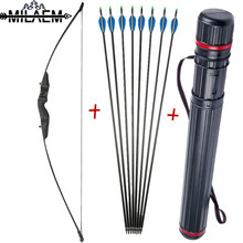M99 Straight Bow 30/40 Pounds Entry Target Shooting  With 8 Pcs Fiberglass Arrows Youth Beginner Archery Hunting