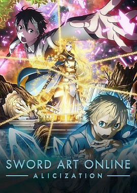 刀劍神域 Alicization War of Underworld()