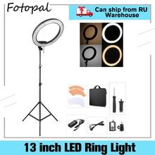 Fotopal светодиодный кольцевой светильник для видеосъемки светильник лампа для телефона с подставкой для студийной фотосъемки, Селфи, макияжа, фото, круглая лампа