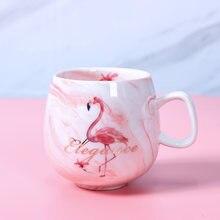 Креативные мраморные кофейные кружки Фламинго 350 мл керамическая
