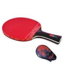 Ракетка для настольного тенниса ракетка из углеродного волокна