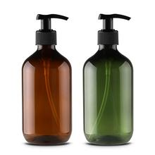 500ml PET Lotion Bottle Shampoo Shower Gel Hand Soap Empty Pump