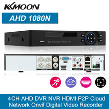 4CH 1080P Hybrid Ahd/Onvif Ip/Analoge/Tvi/Cvi/Dvr Cctv Digitale Video Recorder dvr P2P Remote Telefoon Monitoring Voor Home Office(China)