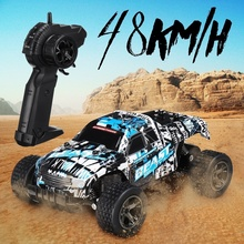 2.4G 40KM/h High Speed Remote Control Cars 1/20 4 Wheel Electric Rc The Best Gift for Boy UJ99-2811B/2812B/2810B