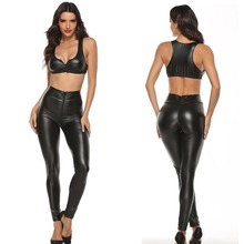 Sexy Faux Leather Zip Open Hot Pants and Cropped Wrap Top Bustier Bra Stretchy Hip Push Up Skinny Leggings Mistress Costume