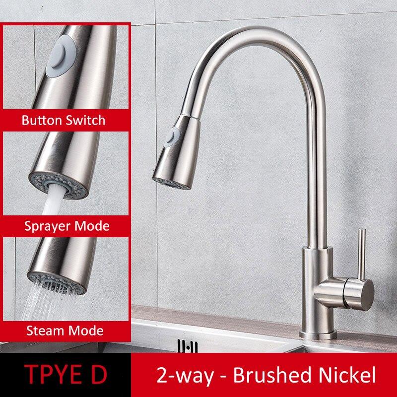 TYPE D Brush Nickel
