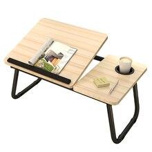 Dobrável mesa do portátil para cama portátil computador bandeja para sofá mesa para escrever 4 ângulos ajustável mesa portátil com suporte de copo