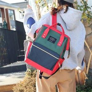 Quaslover Bag Large Capacity B