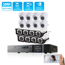 Domu DVR NVR monitoringu wizyjnego kamera ochrony zestaw do organizacji 16ch AHD DVR kamery do monitoringu System Ultra HD 5MP zestaw do nagrywania wideo(China)