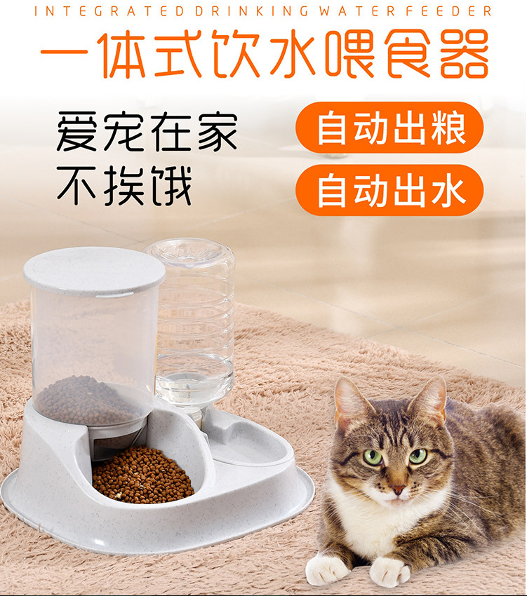 New Style Large Capacity Automatic Feeder Automatic Water Fountain Cat Bowl Dog Bowl Not Card Grain Pet Supplies Deluxe Edition