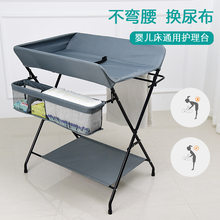 Foldable Portable Baby Diaper changing Table Newborns Baby Caring Table Baby Massage Shower seat(China)
