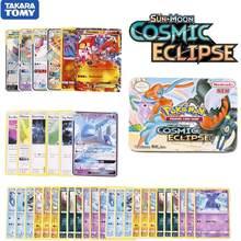 42 개/상자 Pokemon TCG: Sun & Moon Cosmic Eclipse 금속 상자 소장품 트레이딩 카드 세트 완구 카드