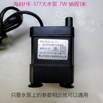 Wentylator klimatyzacji wentylator chłodzący HK-377 pompa wodna wentylator wodny pompa wodna mobilna pompa wodna klimatyzacja 7 W tanie i dobre opinie