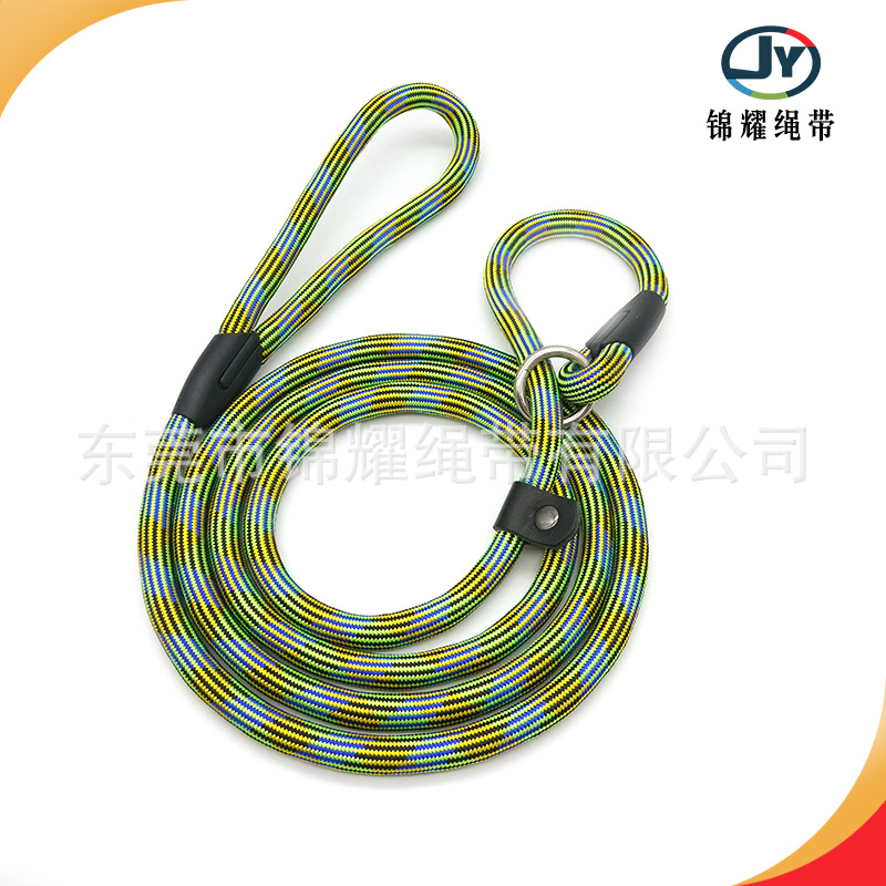 Pet Supplies Pet Traction Rope Nylon Training Dog Leash P Pendant Hand Holding Rope Dog Leash