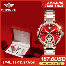 OUPINKE Ladies Fashion mechanical watch diamond ceramic Sapp