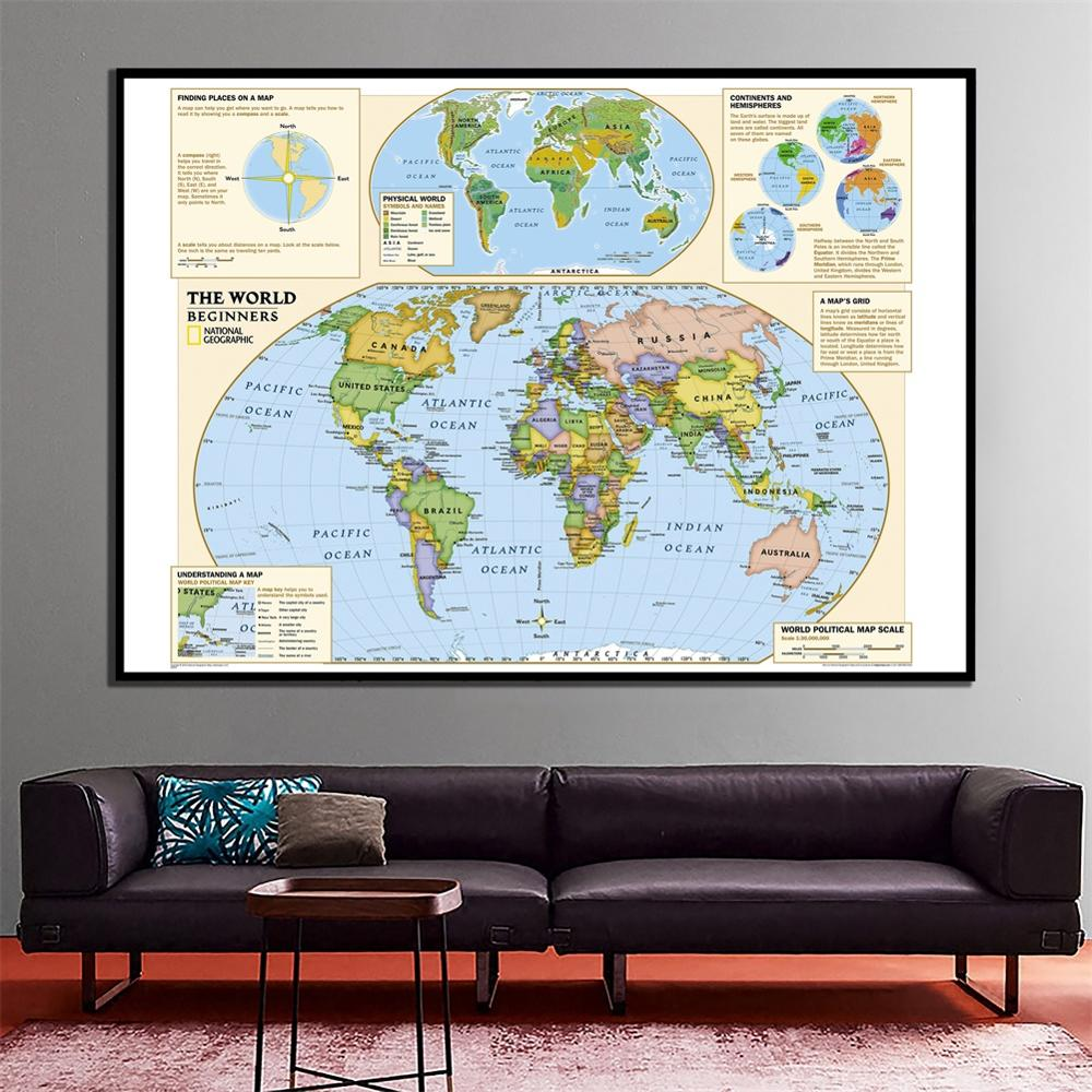 The World Physical Map HD Short Version Map For New Beginner Home Wall Decoration Map  24x36 Inches