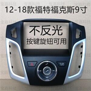 Для 9-дюймового Ford Focus 2012-2018 автомобильный Fascias навигационная рамка набор для универсальных мультимедийных проигрывателей Android