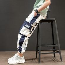 Hip Hop Boy Multi-Pocket Elastic Waist Harem Pants Men Streetwear Casual Trousers Joggers Male Ankle-Length Fashion Mens Pants