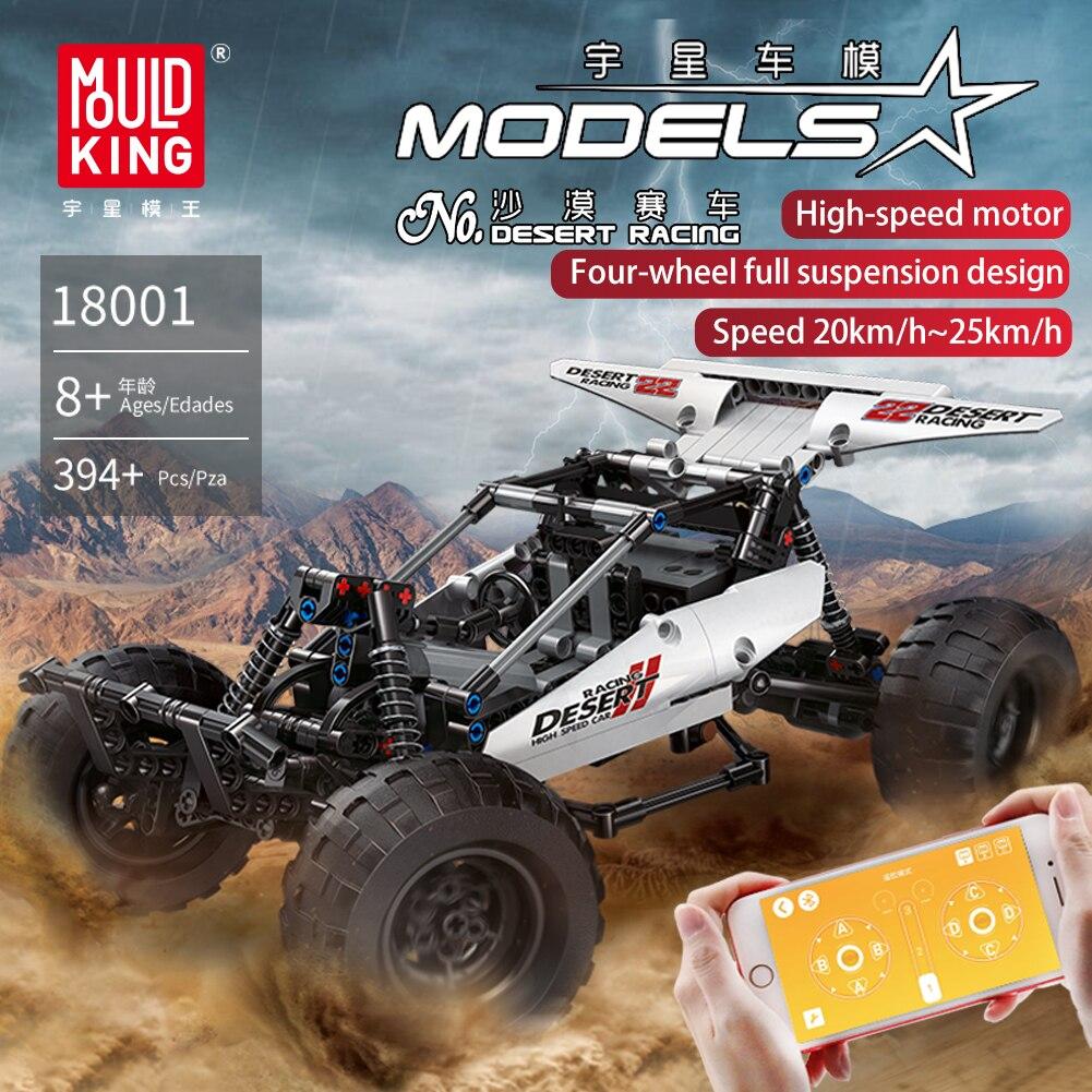 MOULD KING Cars APP RC Desert Racing Car Model Building Blocks Buggys MOC Remote Control Car Bricks Kids Toys Boy Gifts