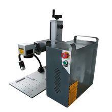 30W Fiber Laser Engraver Metal Cutter Marker 1064nm split Marking Machine with Raycus laser source