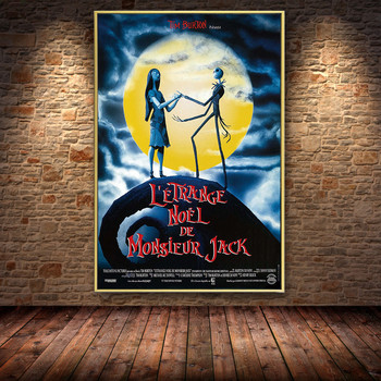 Cartoon Nightmare Before Christmas Anime Jack and Sally Oil Painting Canvas Posters Prints Cuadros Wall Art Pictures Living Room 2