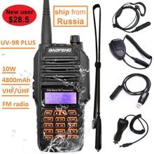 2020 Baofeng UV-9R Plus 10W Waterproof Walkie Talkie 10KM Scanner Ham Radio Transceiver VHF UHF CB Hunting Radio Transmiter UV9R