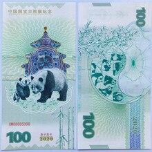 2020 г., бумажные банкноты с изображением панды, 100 юаней, коллекционные предметы с изображением животных